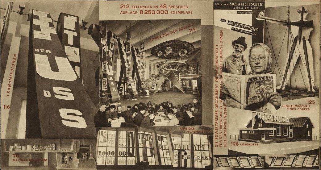 El Lissitzky. Изображение № 7.