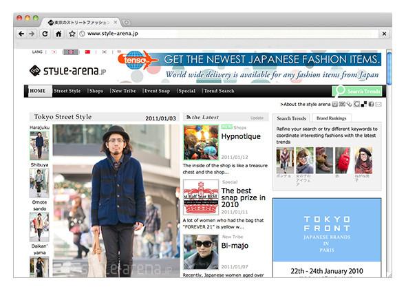 Изображение 40. City Looks: Токио.. Изображение № 1.