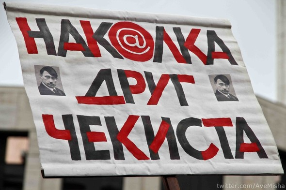 Креативные плакаты на проспекте Сахарова. Изображение № 20.