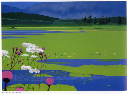 Масаясу Ушида – Япония ваппликации. Изображение №10.