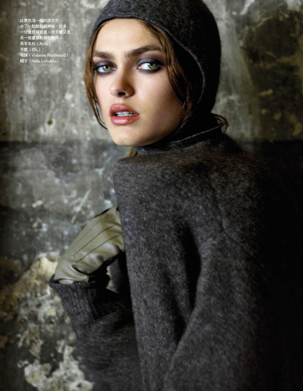 Fashion съемки: Vogue China & Taiwan October 2011. Изображение № 10.