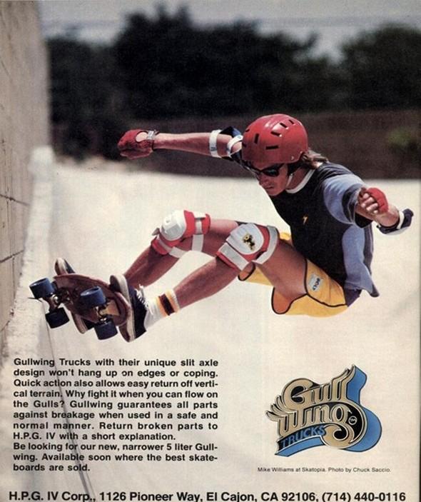Старые добрые 80-е: скейтбординг. Изображение № 7.