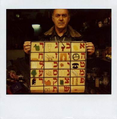 20 фотоальбомов со снимками «Полароид». Изображение №157.