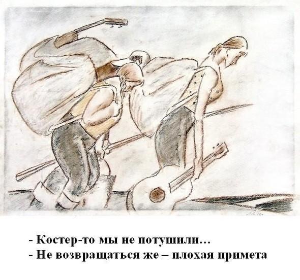 Леонид Сойфертис. рисунок, карикатура. Изображение № 35.