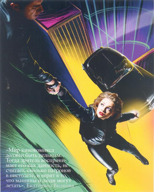 Супергерои в фотосъемках: 8 историй о тайне, подвигах и спасениях. Изображение № 52.