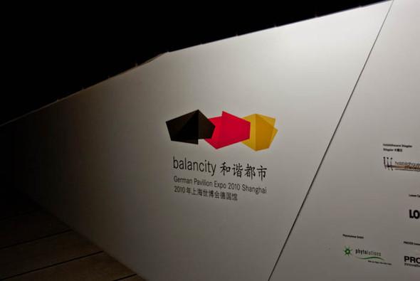 Шанхай Экспо за 2 дня. Изображение № 88.