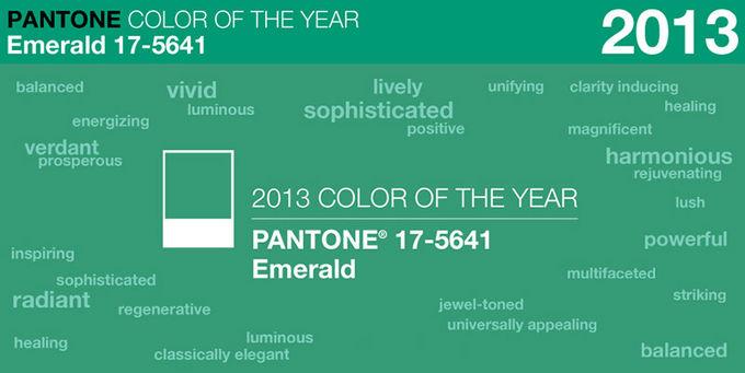 Объявлен цвет 2013 года. Изображение № 1.