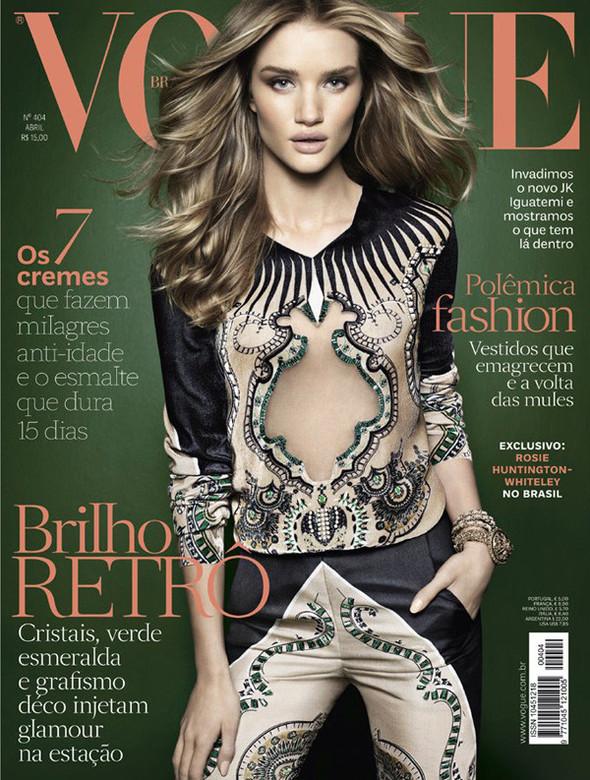 Рози Хантингтон Уайтли в Vogue Brazil. Изображение № 1.