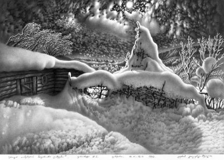 Нарисованный снег, который можно потрогать. Изображение № 5.