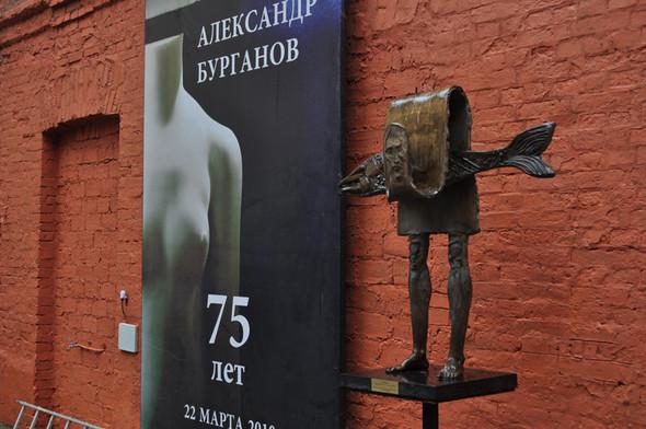 Музей сюрреализма. Дом Бурганова. Изображение №17.