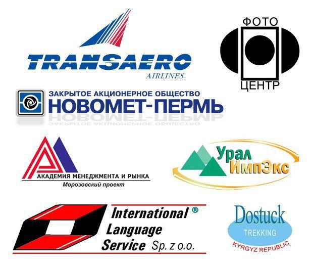 Редизайн: Новый логотип «Трансаэро». Изображение № 4.