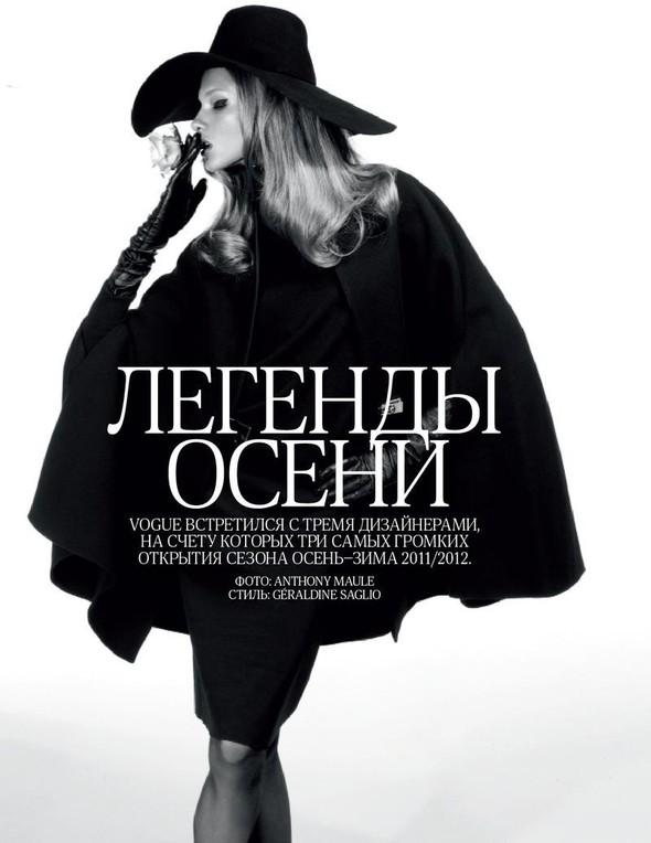 Съёмка: Анна Селезнева для российского Vogue. Изображение № 1.