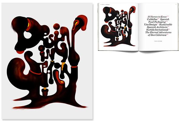 Изображение 2. Дизайнер: Алекс Трочут.. Изображение № 5.