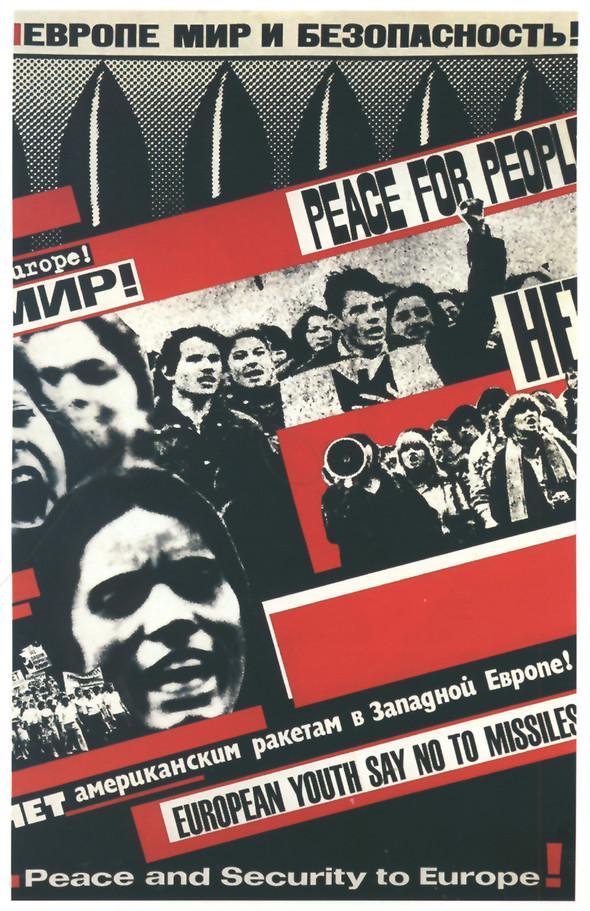 Искусство плаката вРоссии 1884–1991 (1985г, часть 3-я). Изображение № 14.