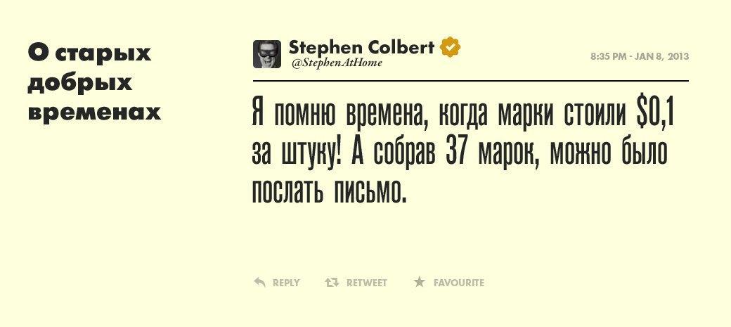 Стивен Кольбер, телеведущий . Изображение № 5.