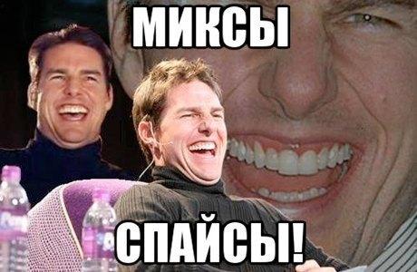 Главные мемы этого года. Изображение № 4.