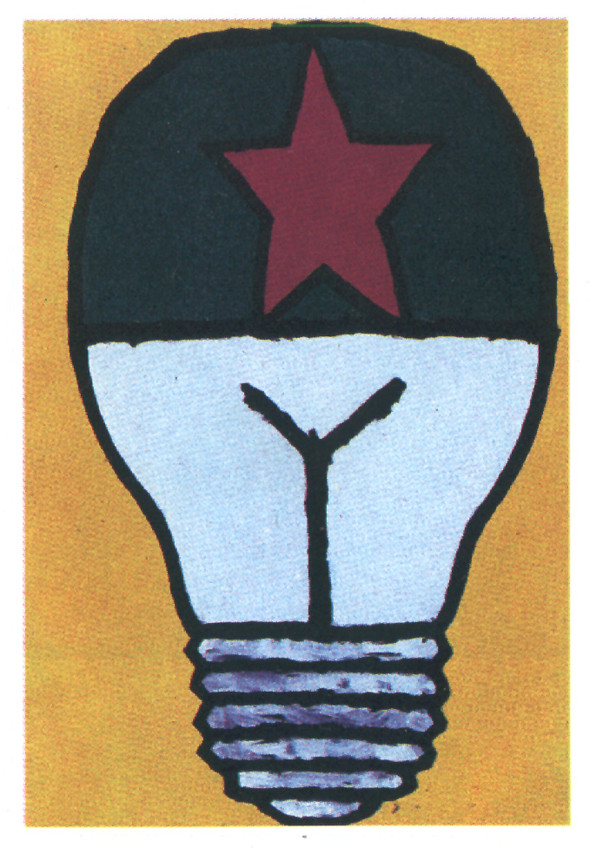 Искусство плаката вРоссии 1884–1991 (1991г, часть10-ая). Изображение № 5.