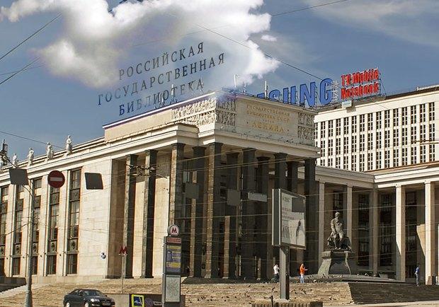 Редизайн: Российская государственная библиотека. Изображение № 24.