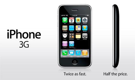IPhone 3G. Изображение № 4.