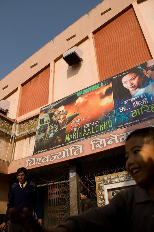 Кино длянарода, Катманду. Изображение № 12.
