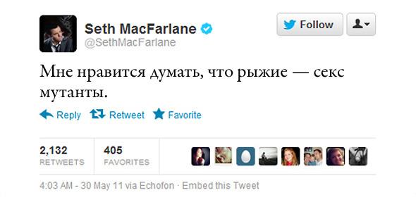 Сет МакФарлейн, создатель «Гриффинов». Изображение №8.