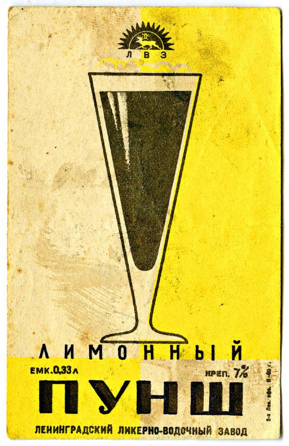 LABEL USSR. Изображение № 10.