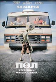 Изображение 9. 25 фильмов весны.. Изображение № 15.