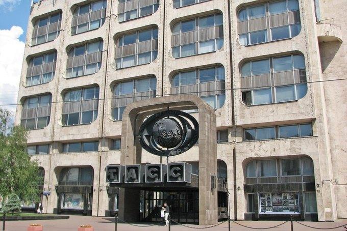 Здание агентства в Москве. Изображение № 1.