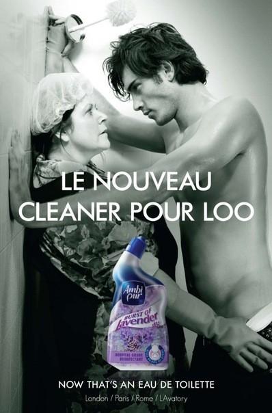 Новый парфюм, средство для чистки унитаза?. Изображение № 2.