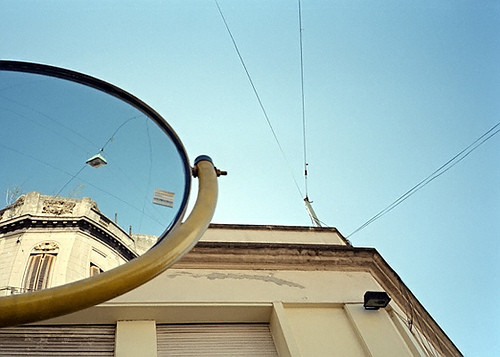 Уличные зеркала. Изображение № 15.