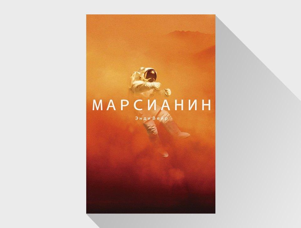 «Я боюсь летать, но пишу книги об астронавтах». Изображение № 4.