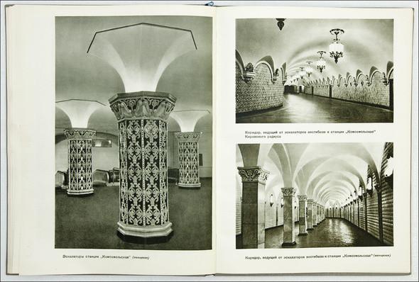 Изображение 29. Советский дизайн интерьера 50-х!.. Изображение № 30.