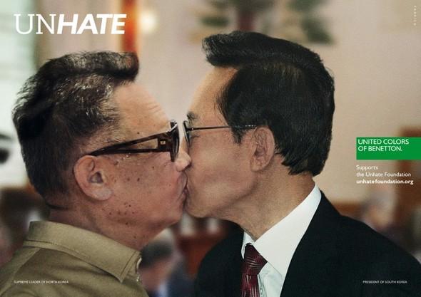 Кампания: Benetton Unhate. Изображение № 3.