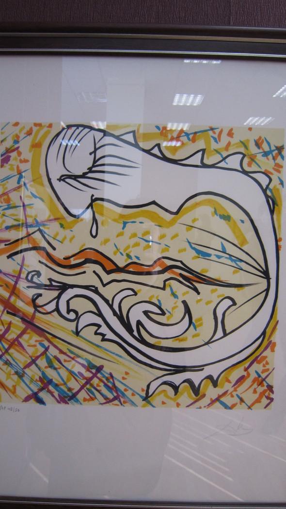 Сон плода. 50 лет сюрреализма. 1977   цветная литография. Изображение № 11.