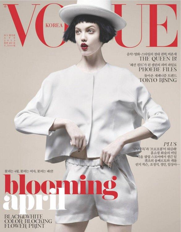 Interview, i-D и Vogue показали новые обложки. Изображение № 7.