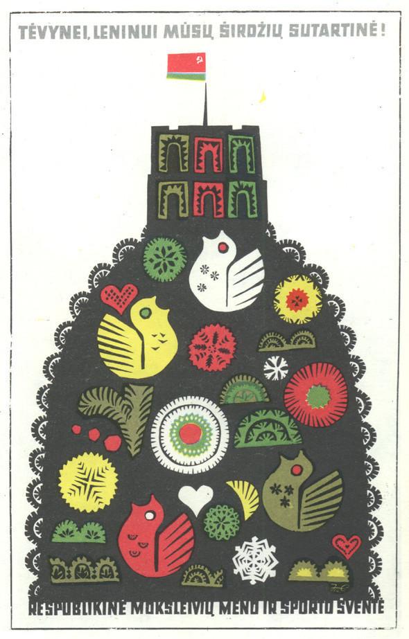 Искусство плаката вРоссии 1961–85 гг. (part. 3). Изображение № 1.