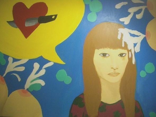 Daul Kim. Изображение № 41.