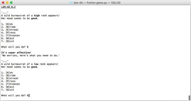 Я пишу текстовую игру наPython: доработанный прототип. Изображение № 3.