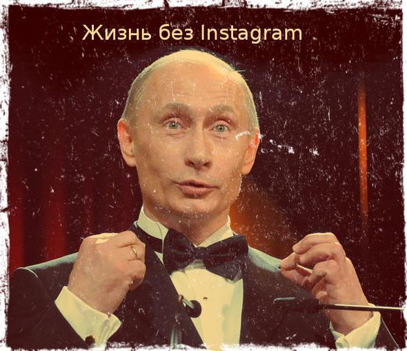 Instagram без iPhone. 7 веб-аналогов. Изображение № 1.
