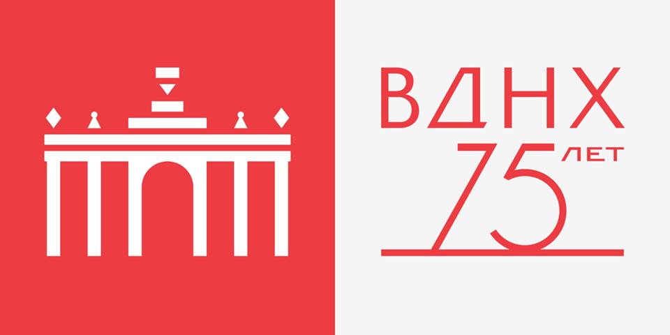 Создатели брендинга ВДНХ о том, как использовать советское прошлое. Изображение № 2.