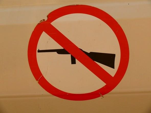 Конго: женщины, оружие, бытовуха. Изображение № 7.