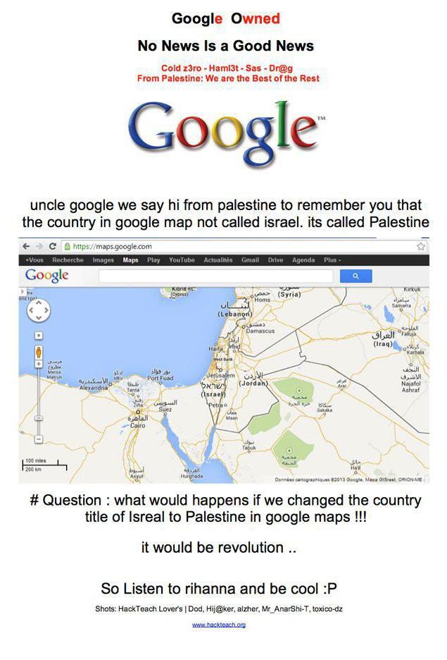 Хакеры пригрозили удалить Израиль из Google Maps. Изображение № 1.