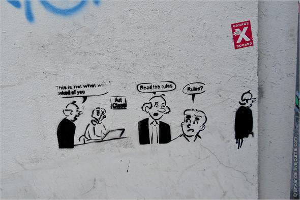 Стрит-арт из Вены. Изображение № 16.