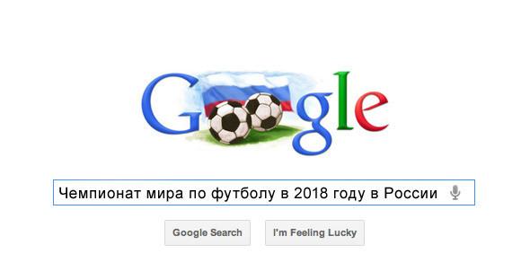 Поиграть со шрифтами: Гид по логотипам Google. Изображение № 31.