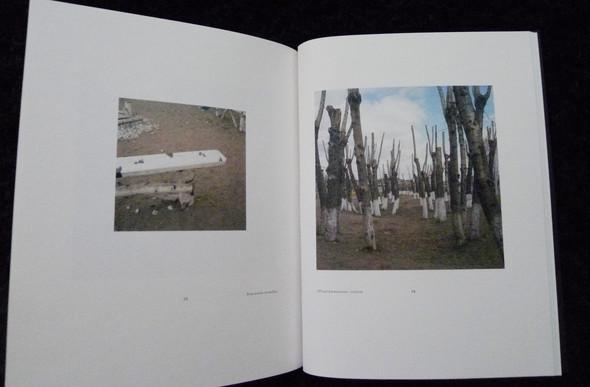 Игорь Старков: Как я стал документальным фотографом. Изображение № 44.