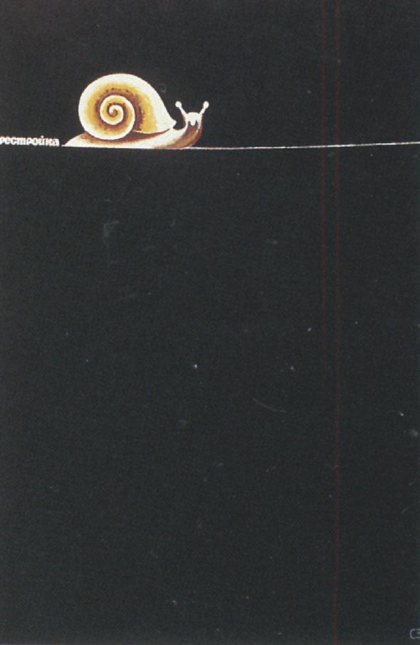 Искусство плаката вРоссии 1884–1991 (1991г, часть 6-ая). Изображение № 3.