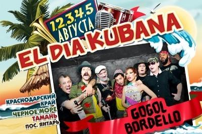 Gogol Bordello выступит на летнем фестивале KUBANA-2012. Изображение № 1.