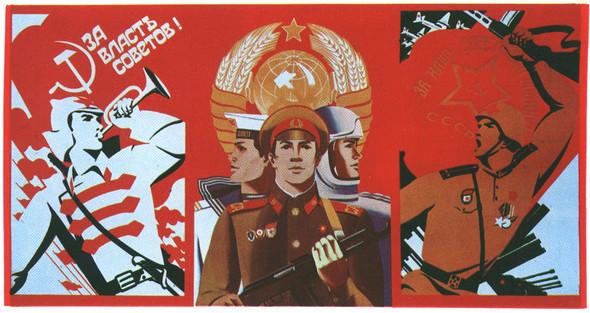 Искусство плаката вРоссии 1884–1991 (1985г, часть 6-ая). Изображение № 28.