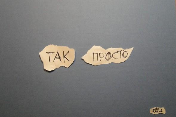 About words. Изображение № 11.