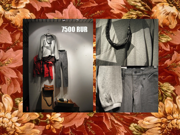 Местная распродажа: каксобрать гардероб за6000 рублей. Изображение № 9.